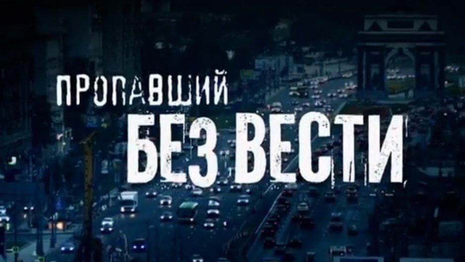 18-летняя жительница Мордовии пропала без вести