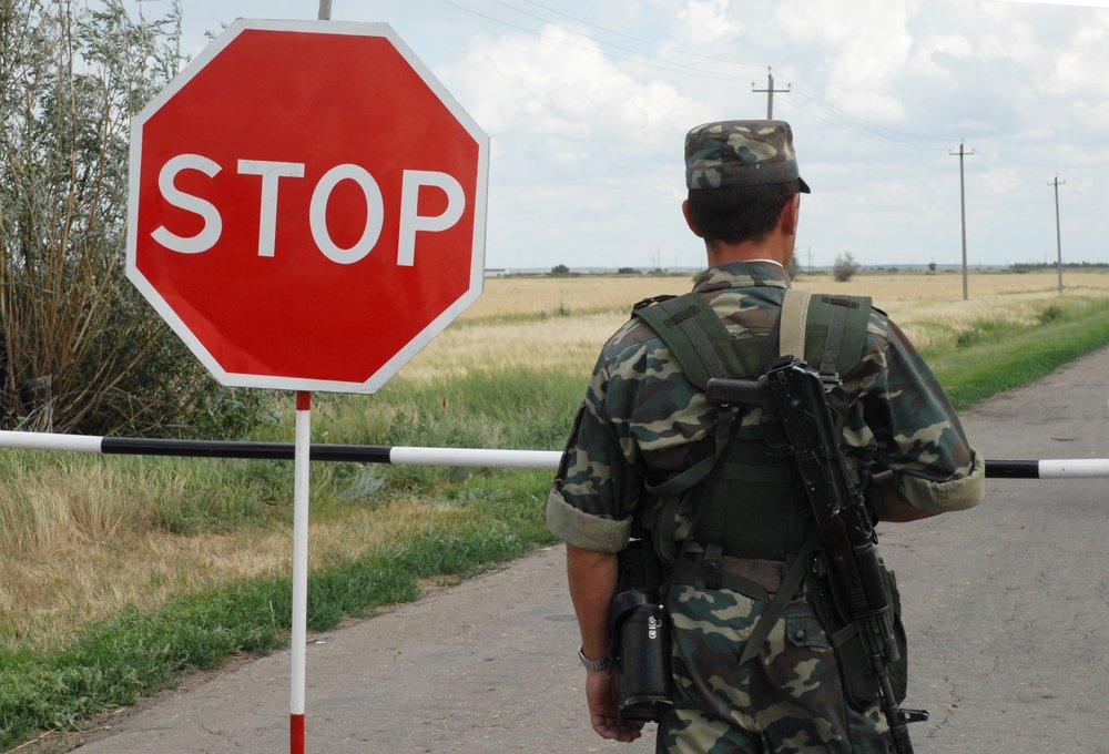 Украинские пограничники изъяли у россиянина оружие XIX века