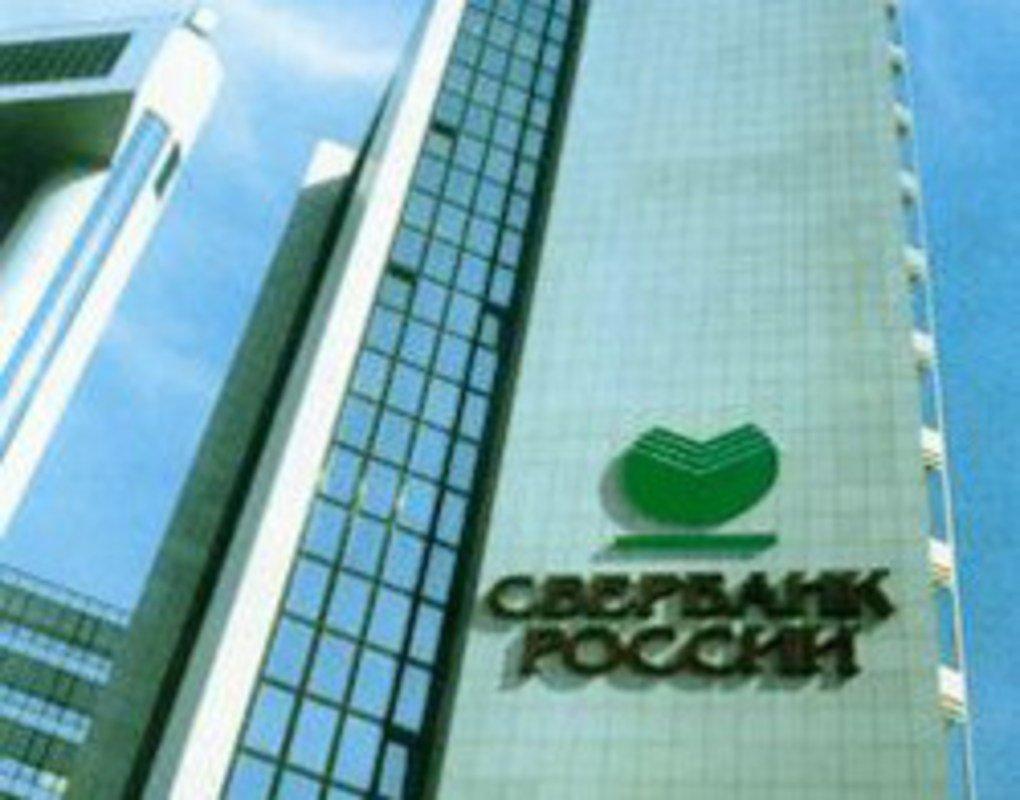 Сбербанк извинился за дефицит видеокарт в России