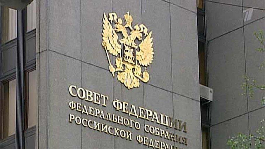 В Совфеде отреагировали на идею Киева остановить транспортное сообщение