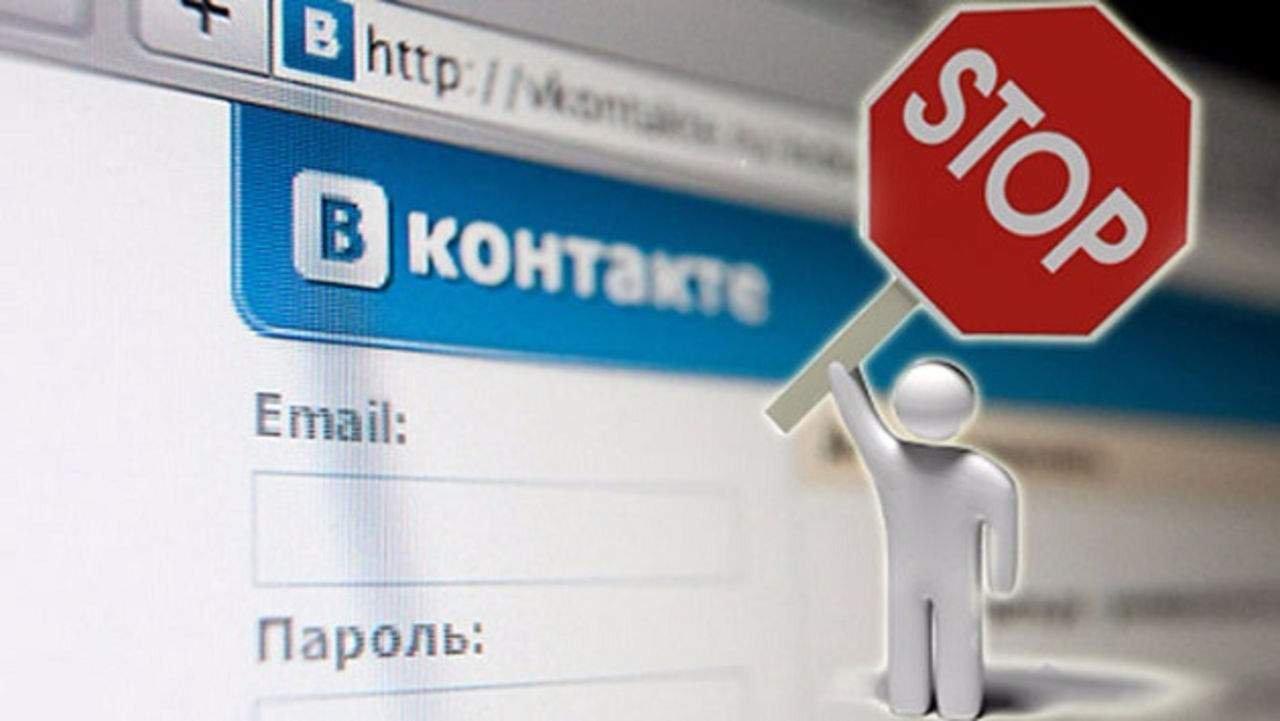 Украина: На 90%  упало посещение российских соцсетей