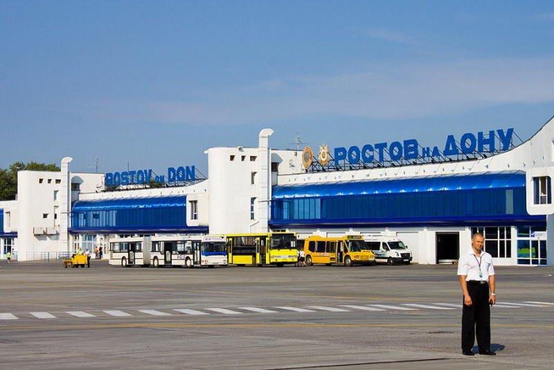 ВРостове-на-Дону задержали три авиарейса из-за тумана