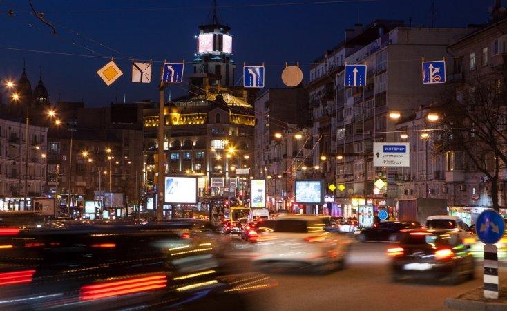 Центр Киева оказался без электричества