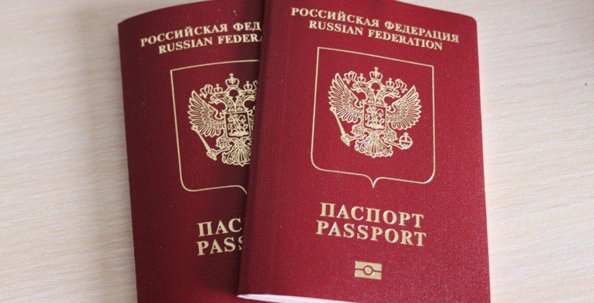 Власти России снизят срок выдачи загранпаспортов населению