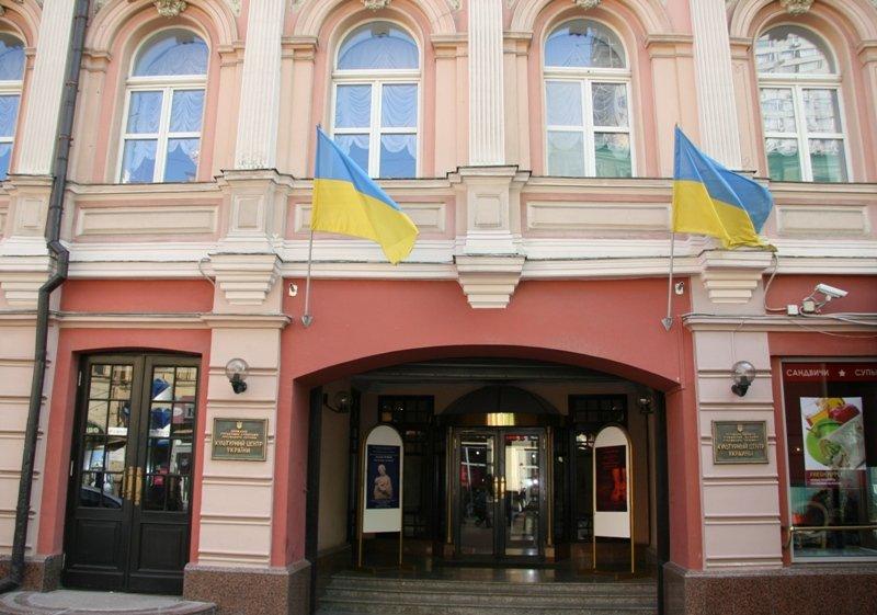 Украина хочет заработать на закрытии своего культурного центра в Москве