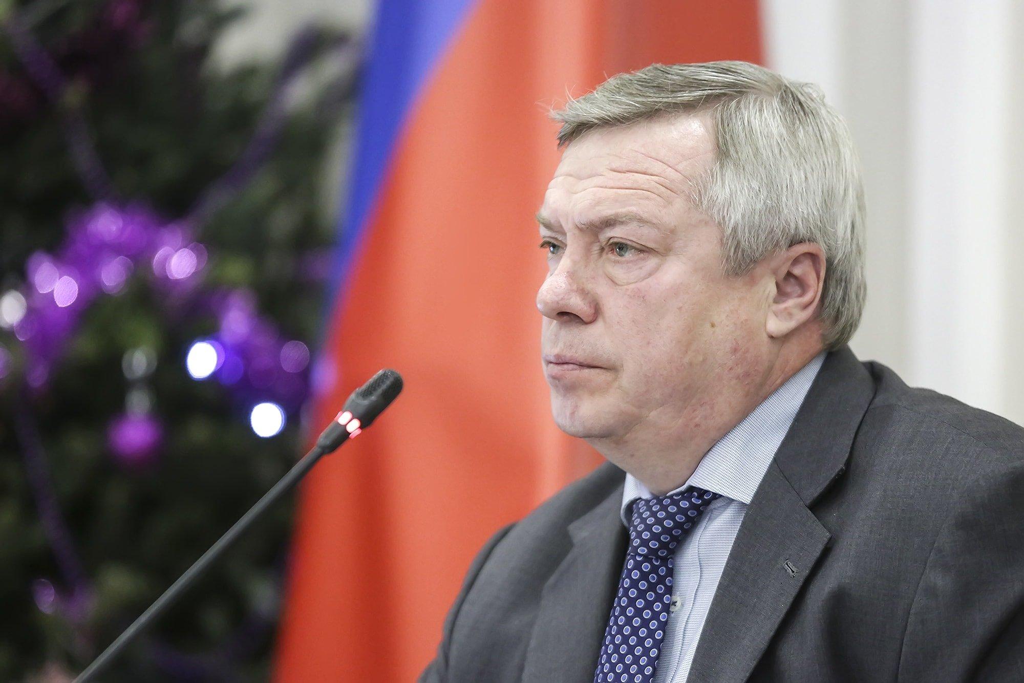 Василий Голубев нелестно отозвался о ростовских властях
