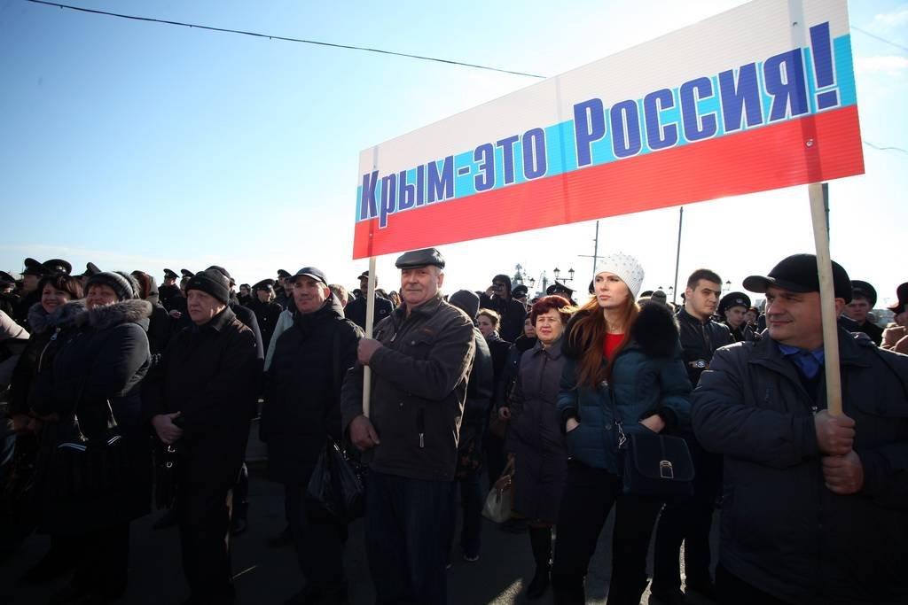 Аксенов отозвался об идее отмена указа 1954 года о передаче Крыма