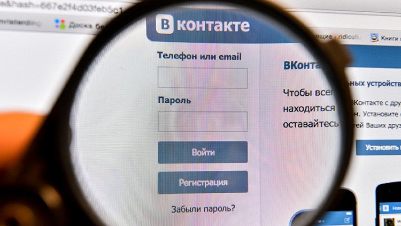 В Индии разблокировали соцсеть ВКонтакте