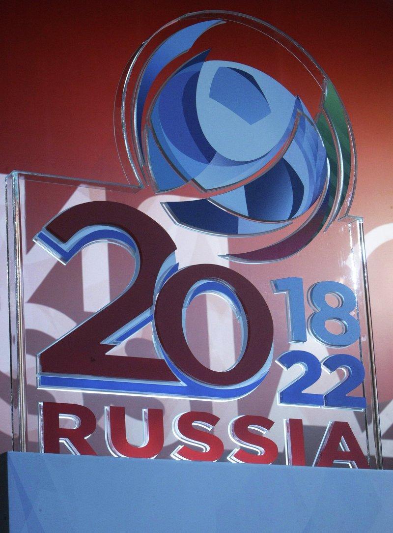 В Волгограде утвердили цены на гостиницы на время проведения ЧМ-2018