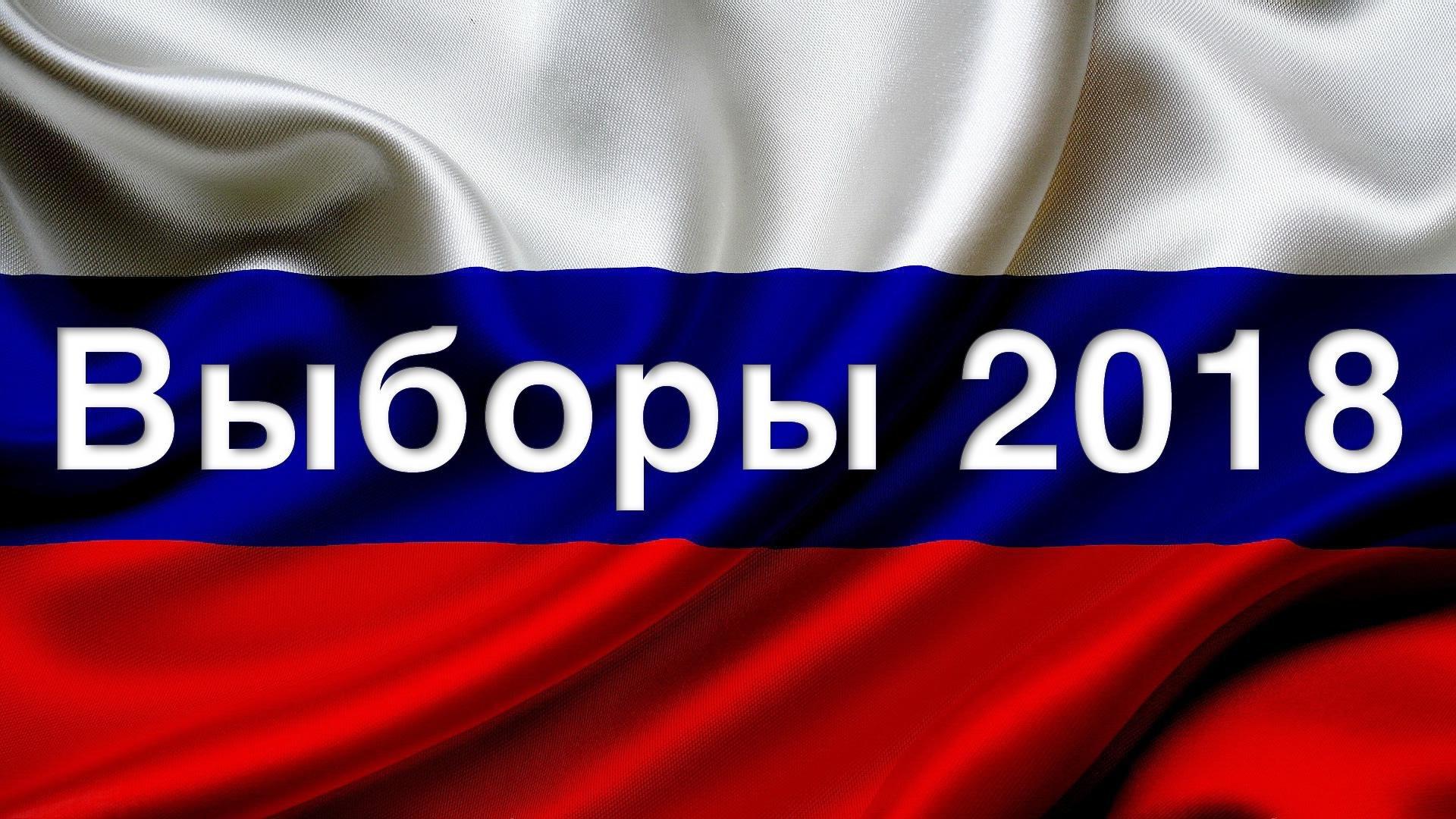 На Superjob имеется вакансия президента России