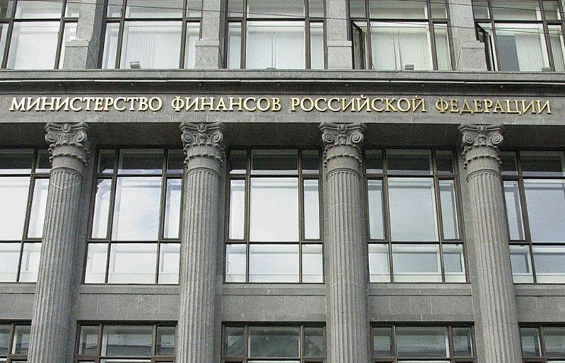 Минфин России не собирается запрещать торговлю криптовалютой