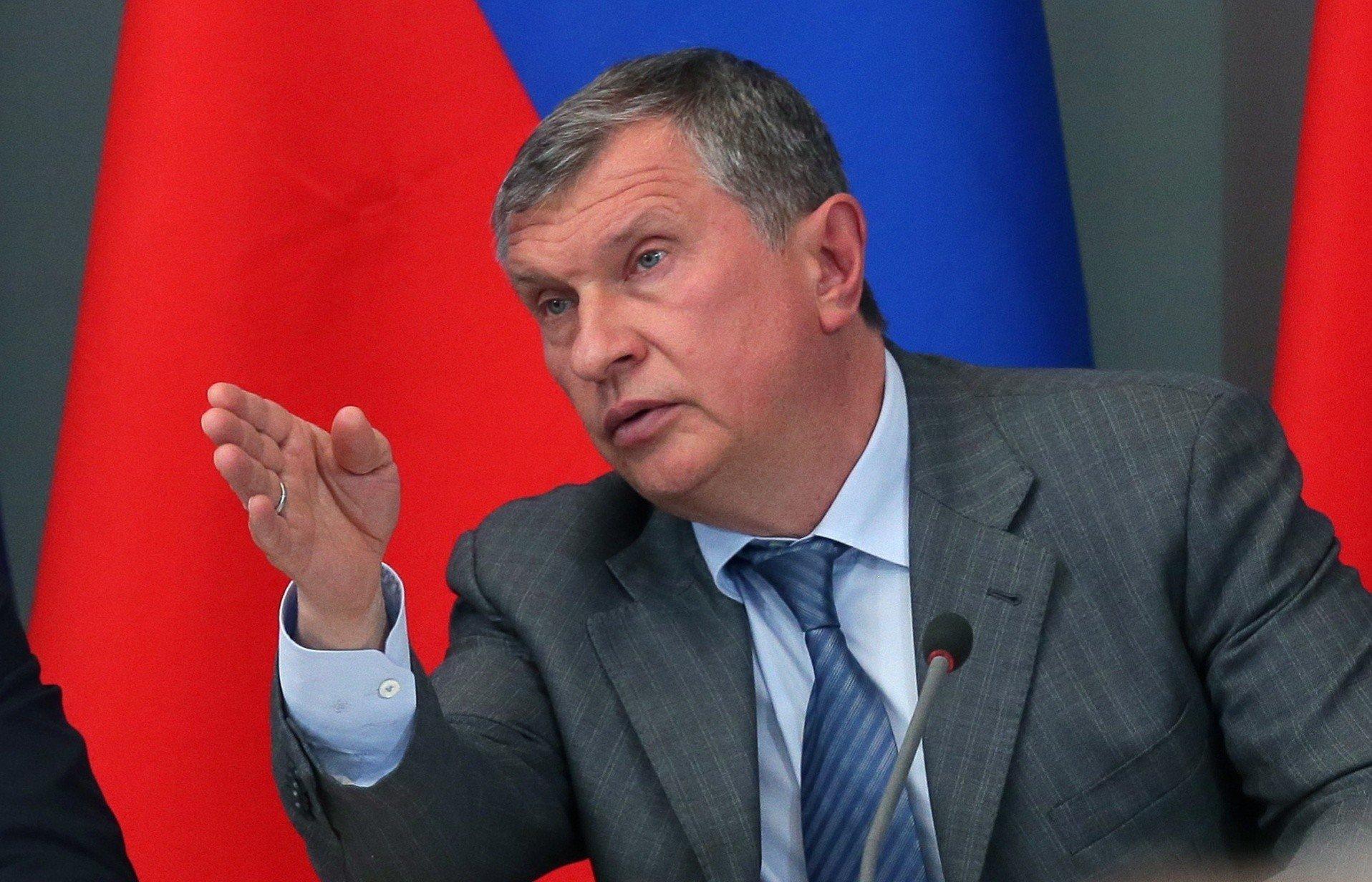 В «Роснефти» объяснили причину отсутствия Сечина на суде по делу Улюкаева