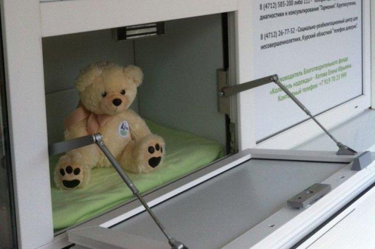 В Краснодаре в бэби-бокс больницы подкинули девочку