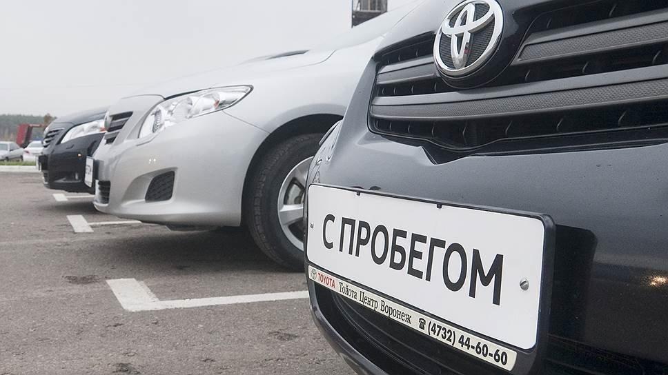 В российской столице около 30% реализованных авто спробегом уезжают врегионы