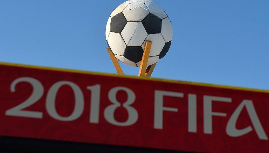 Федерация футбола США планирует организовать турнир для не попавших на ЧМ-2018 команд