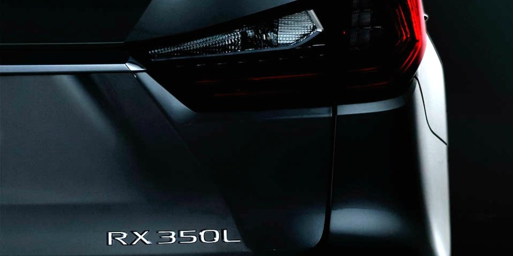 Лексус собирается представить обновленную версию кроссовераRX