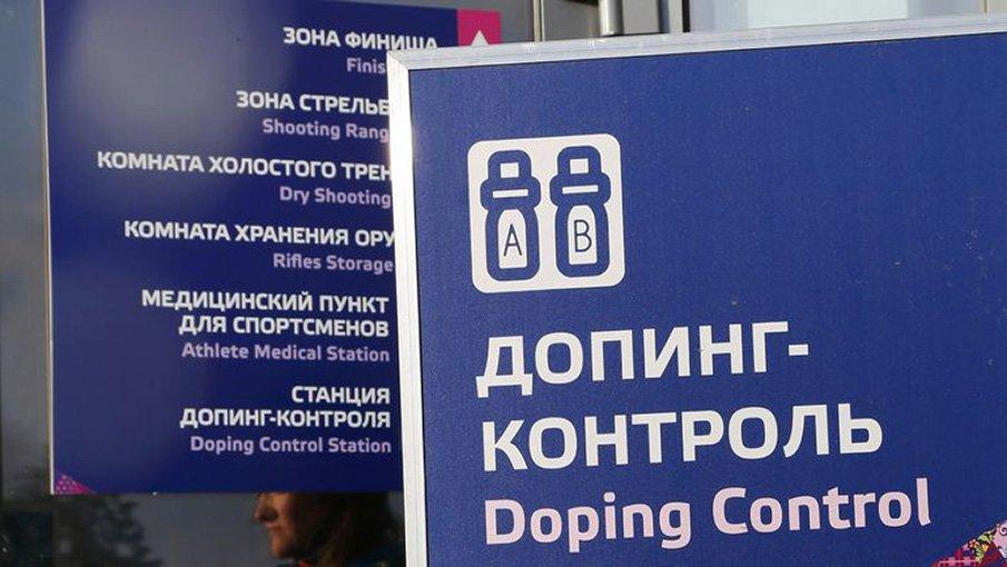 Колобков считает, что решение невосстанавливать РУСАДА было принято заблаговременно