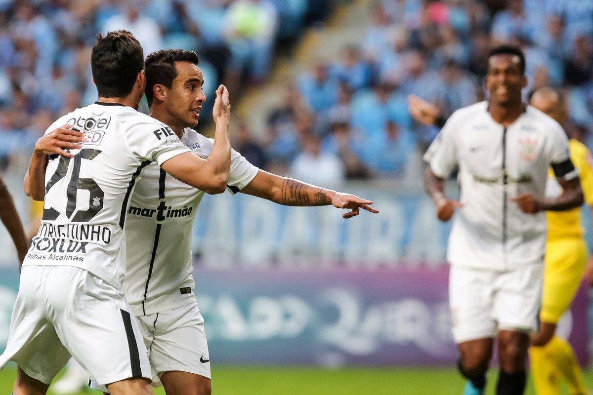 «Коринтианс» празднует седьмое в истории клуба чемпионство