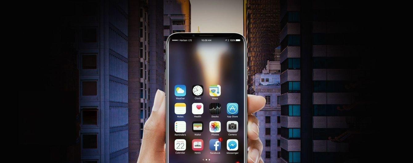 ФАС не выявила ценового сговора при продажах iPhone 8 в России
