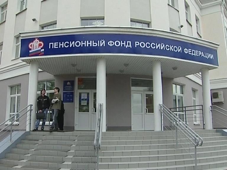 В ПФРФ отреагировали на слова Кудрина о нехватке денег на пенсии