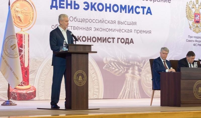 Сергей Собянин поблагодарил ПСБ за вклад в развитие экономики
