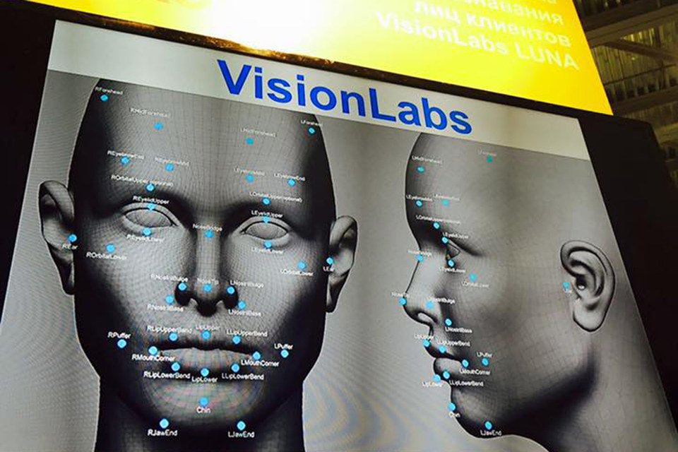 Сбербанк вложил средства в технологию распознавания лиц Visionlabs