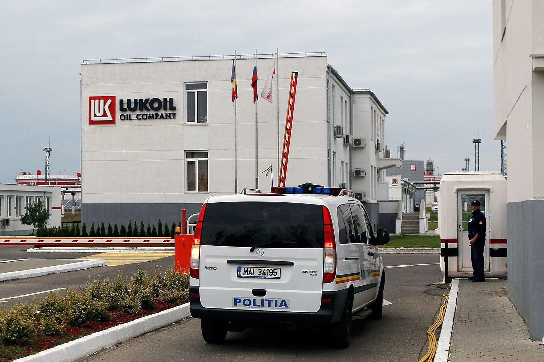 Генпрокуратура  Румынии прекратила уголовное дело «дочки» Лукойла