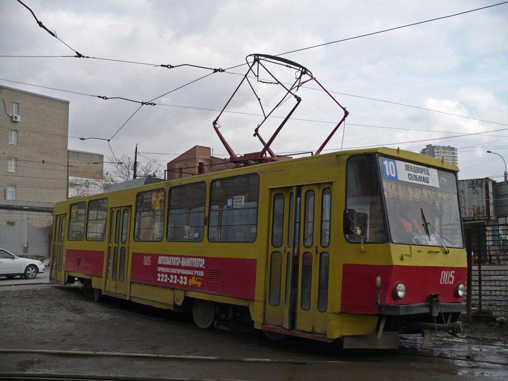 Вцентре Ростова автобус протаранил трамвай