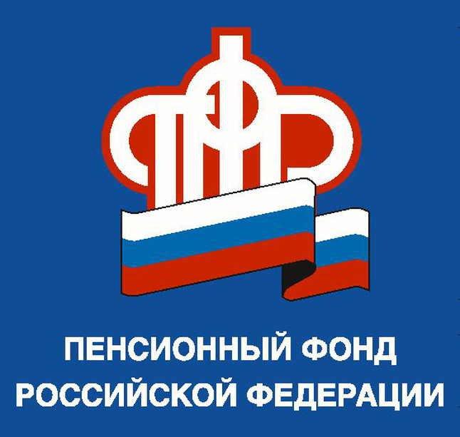ПФ России просит людей хранить паспортные данные из-за мошенников