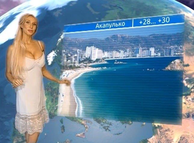 Секс-ведущая прогноза погоды в Челябинске решила пойти в президенты