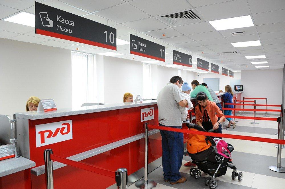 РЖД предложит скидку в 50% на билеты в плацкарт на 31 декабря