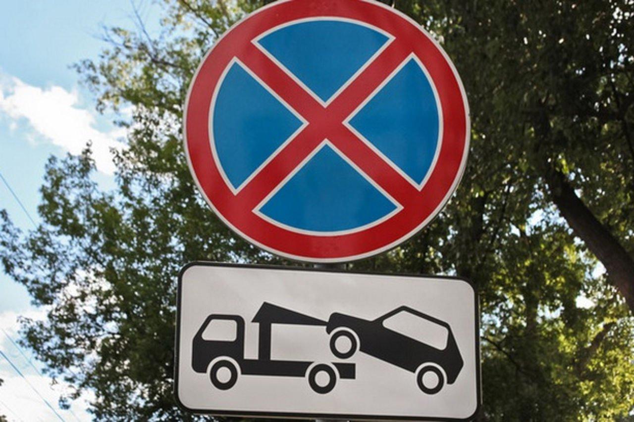 В Петербурге на Бассейной улице запретят парковаться