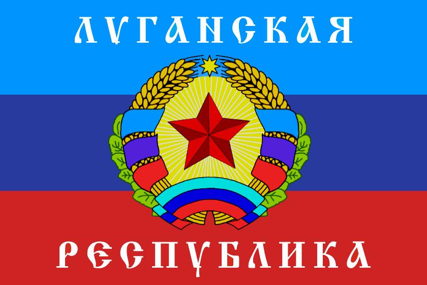 МВД ЛНР опубликовало обращение к главе республики Плотницкому
