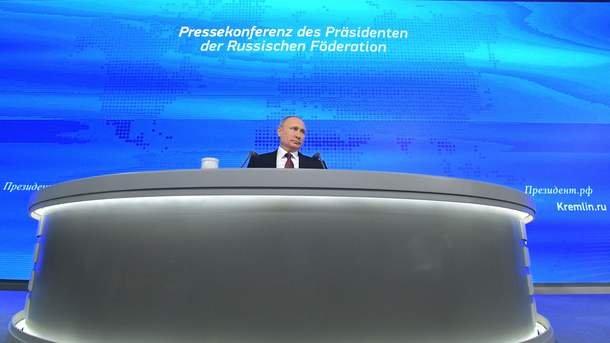Большая пресс-конференция Путина пройдет 14 декабря