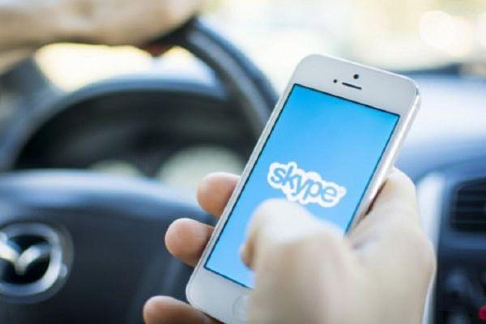 В КНР измагазина приложений Apple удалили Skype