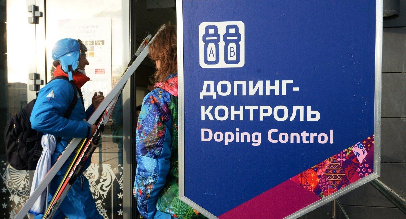 МОК лишил российских скелетонистов две медали ОИ в Сочи за допинг