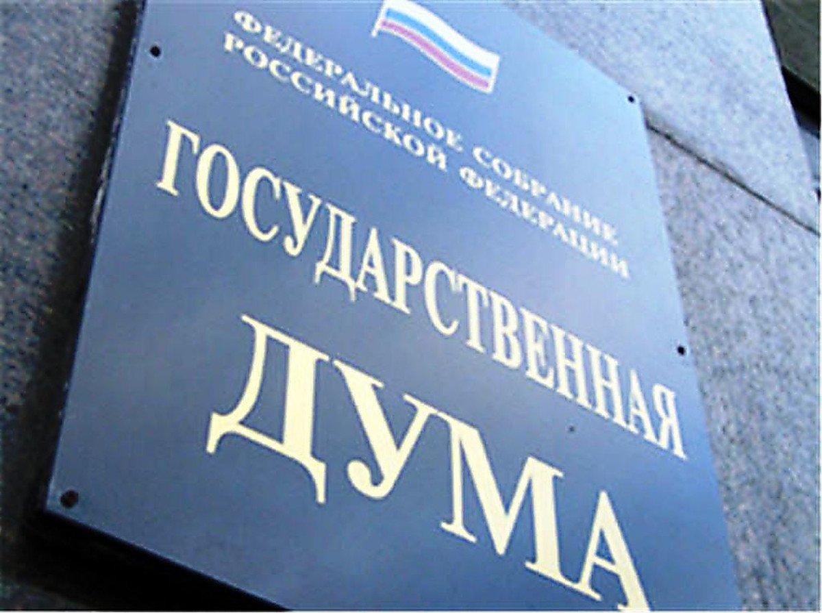 Госдума утвердила усиление наказания за живодерство