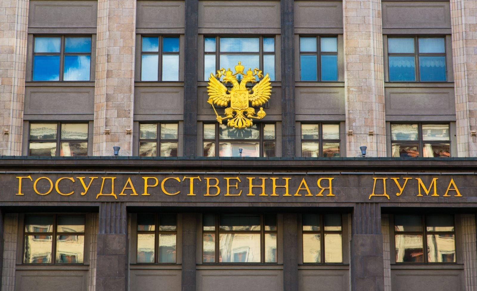 Госдума: Разрешение СБУ на арест имущества в Крыму является фикцией