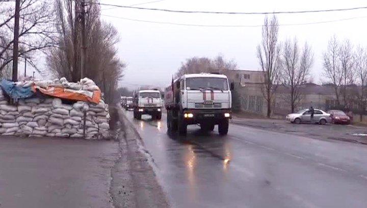 МЧС России направило в Донбасс свыше 500 тонн гуманитарного груза