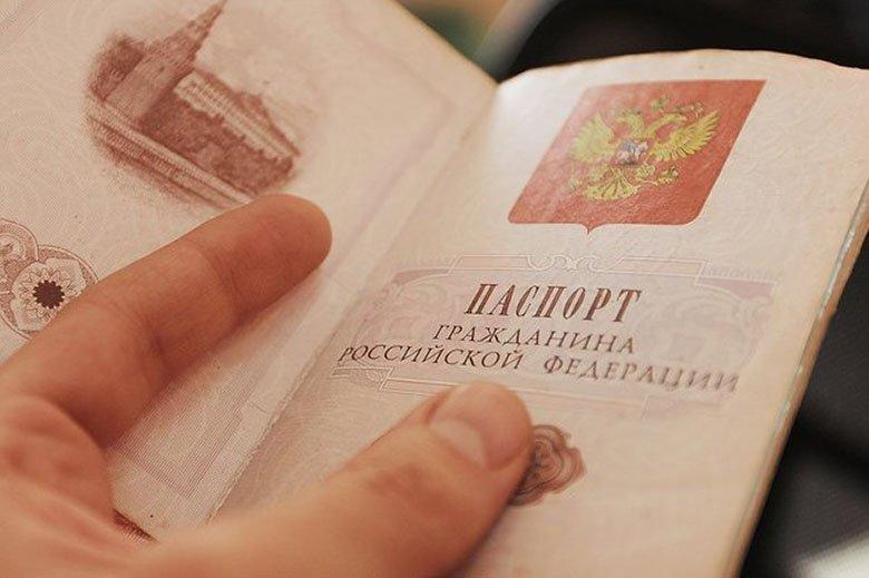 Озвучены возможные сроки отмены паспортов в России