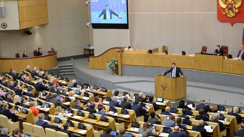 В Госдуме одобрили запрет рекламы на квитанциях ЖКХ