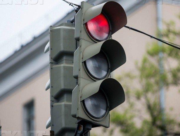 В Ростове-на-Дону выделят на установку трех новых светофоров два миллиона рублей