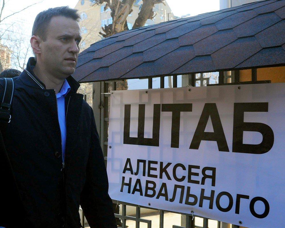 Полиция Архангельска «опустила» штаб Навального на 10 тысяч рублей