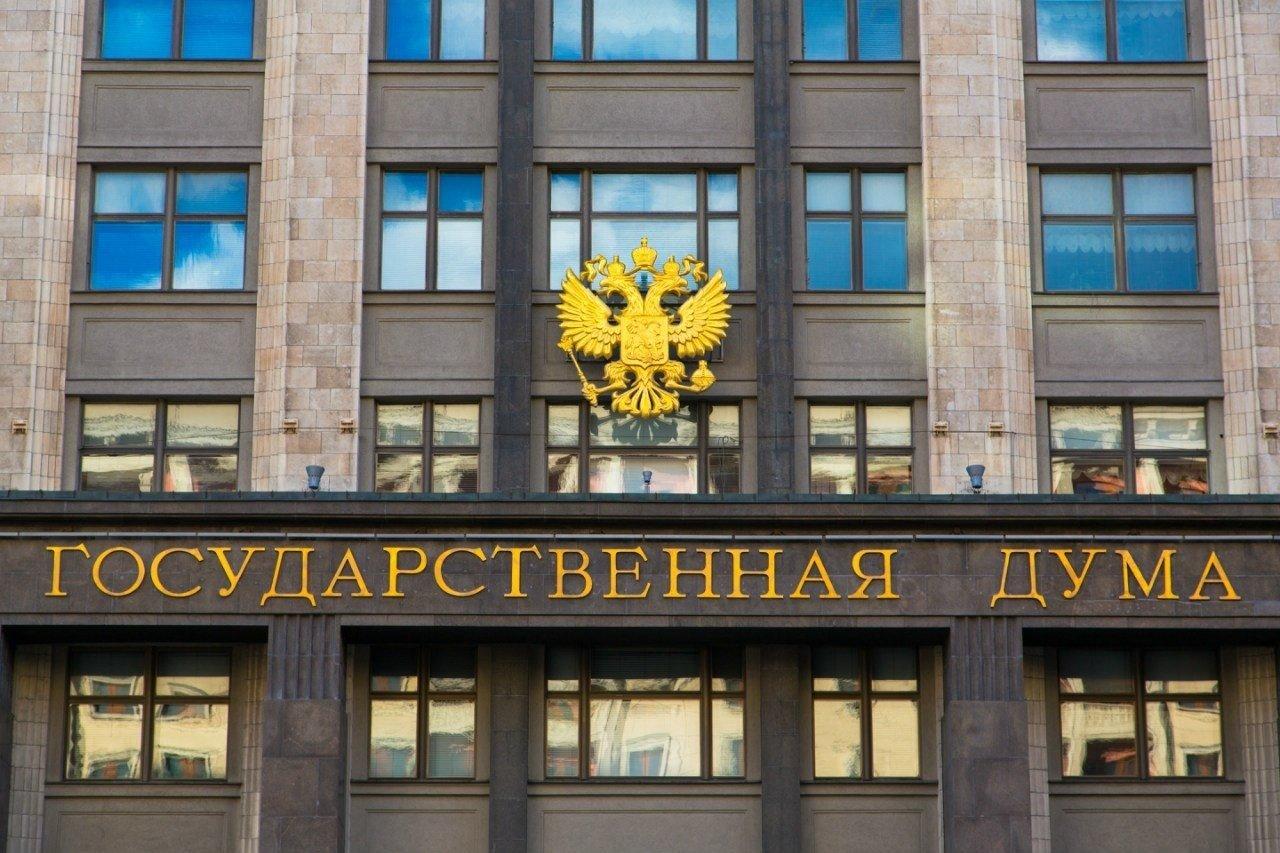 Госдума не приняла к рассмотрению законопроект об индексации пенсий работающим пенсионерам