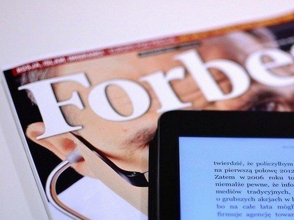 Forbes опубликовал список обладателей самых дорогих пакетов акций