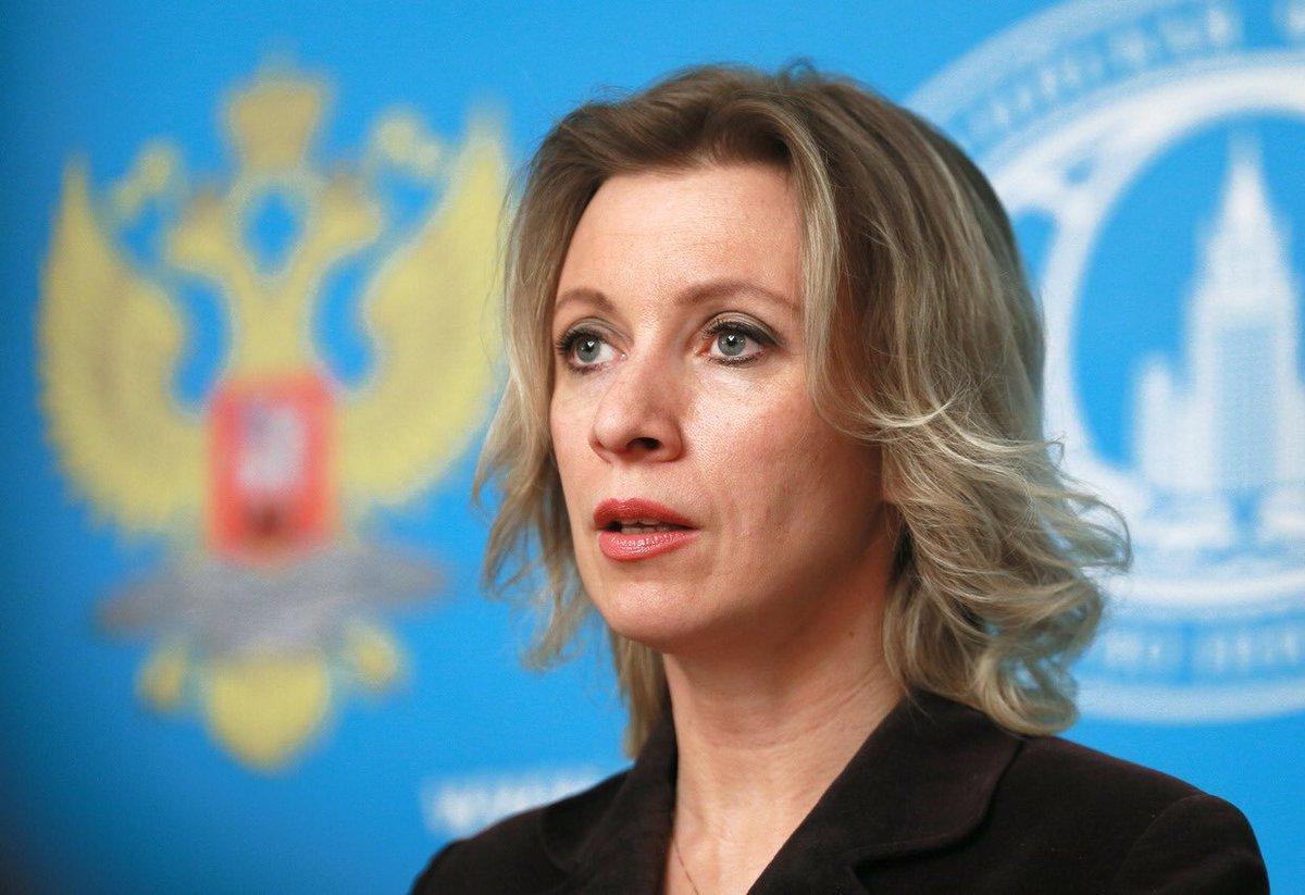 Захарова назвала действия США в Сирии близкими к оккупации