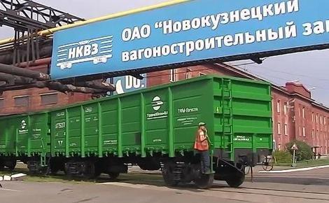 Депутат Свинцов просит руководителя СКРФ Бастрыкина изучить причины банкротства НКВЗ