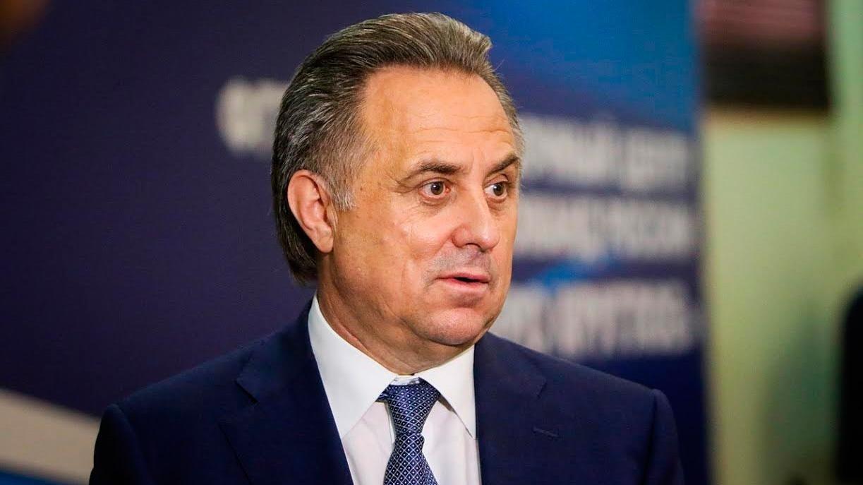 Мутко прокомментировал отстранение российских скелетистов IBSF от Кубка мира