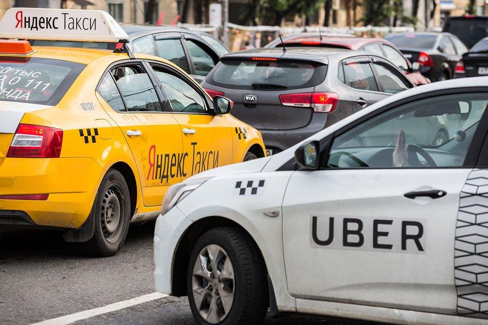 Такси Онлайн Номера такси Петрозаводска телефоны такси