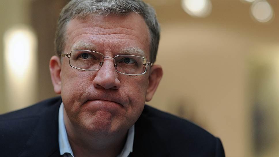 Алексей Кудрин анонсировал сокращение 30% чиновников